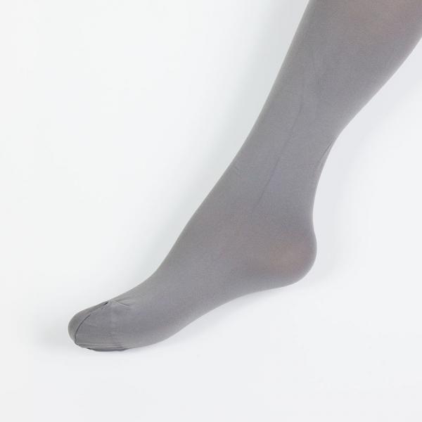 Szare rajstopy dziecięce microfibra gładkie 40 DEN Inez Martynka