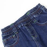 Jeansowe spodnie chłopięce na gumce 091-37/092-37