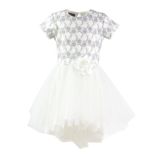 Strojna sukienka