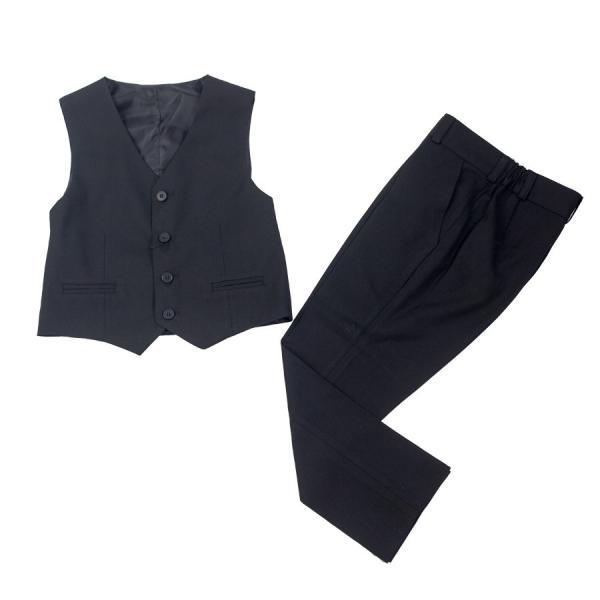Kamizelka + spodnie czarne