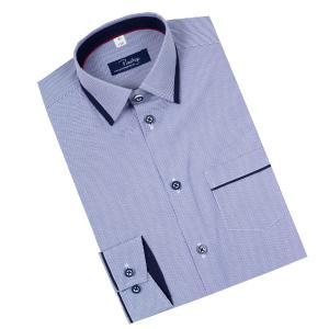 Wizytowa koszula chłopięca w niebieski prążek