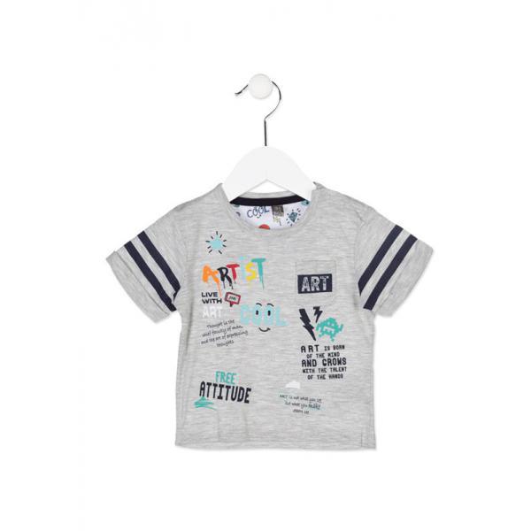 Koszulka chłopięca Losan 817-1021ac